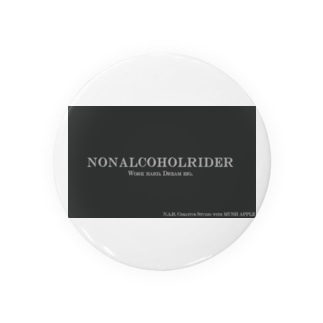NONALCOHOLRIDER simple2 Badges