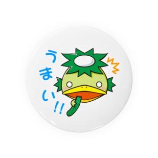 「うまい!!」かっぱ君 Badges