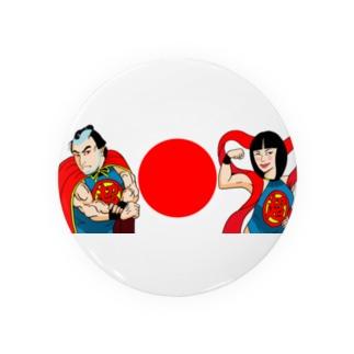 超太郎と超姫様 Badges