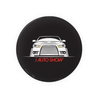 J-AutoShow item Badges
