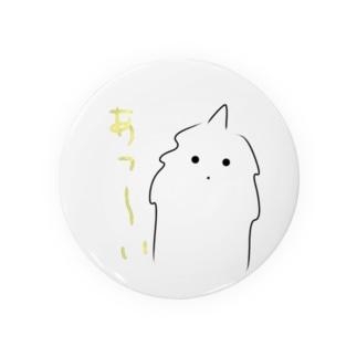 猫力(CAT POWER)のモケモケ1 Badges