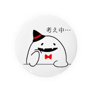 考えるオバケ Badges