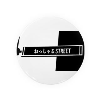 おっしゃるストリート Badges