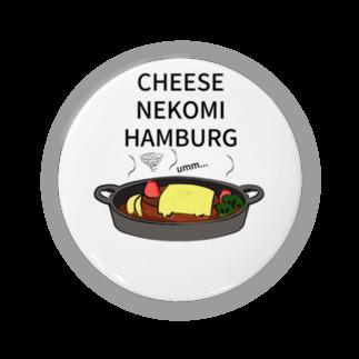 十円ショップのチーズ寝込みハンバーグ Badges