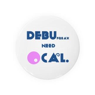 DEBU freak 0cal 缶バッジ