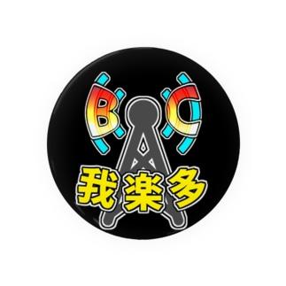 缶バッジ黒 Badges
