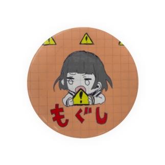 mogushi 缶バッジ