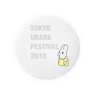 TOKYO URABE FESTIVAL 2018 Badges