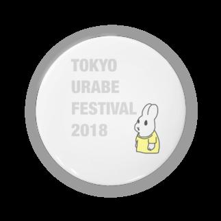 URABE StoreのTOKYO URABE FESTIVAL 2018 Badges