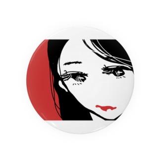osui__m Badges