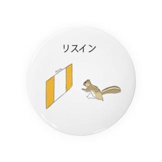 リスイン(カラー) Badges