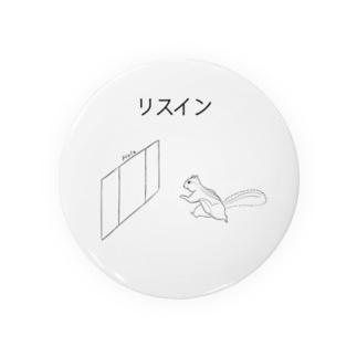 リスイン(モノクロ) Badges