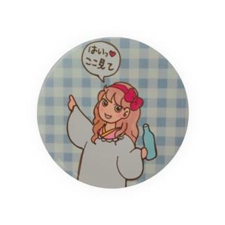 続々呑兵衛の女将(別アングル) Badges