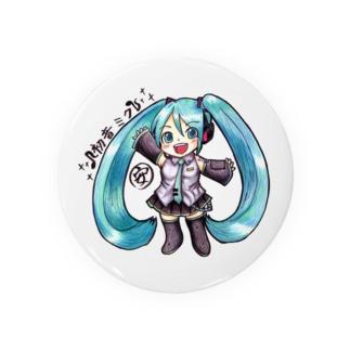 版権 Badges
