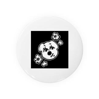 i_found_it__ Badges