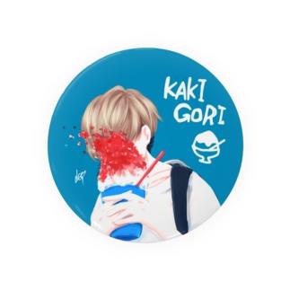 カキゴオリ Badges