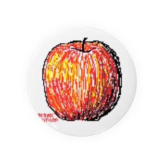 りんご 缶バッジ