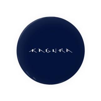 KAGURA缶バッジ Badges