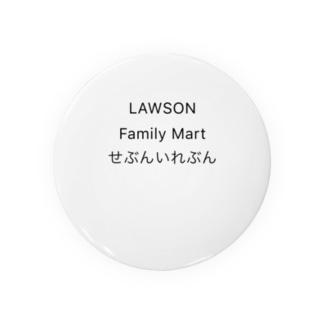 コンビニ三社 Badges
