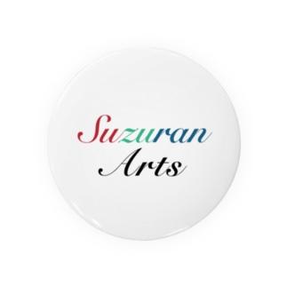 朱翠藍Arts ブランドロゴ Badges
