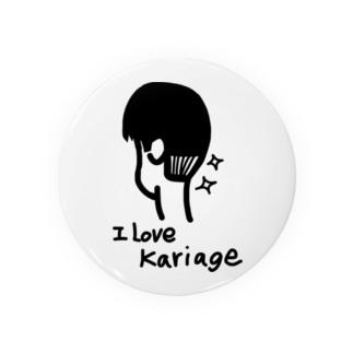 Kariage Badges