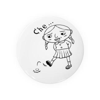 che-ちょっぴり反抗期-石蹴り Badges