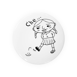 relax_timeのche-ちょっぴり反抗期-石蹴り Badges