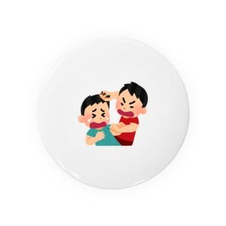 佐谷の手作り Badges