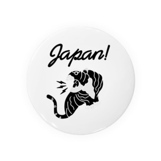 コレクトーンのSka Tiger [BW] Badges