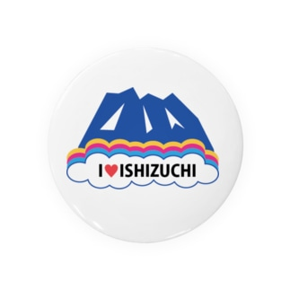 I❤︎ISHIZUCHI Badges