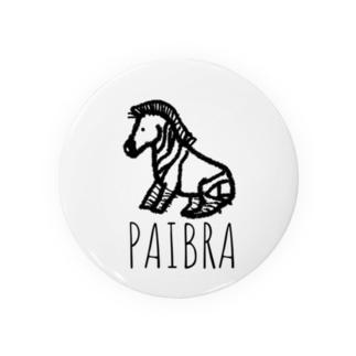PAIBRA Badges