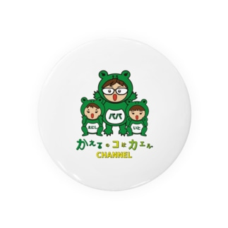 オリジナル☆ロゴグッズ Badges