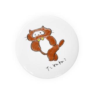 たぬねこ1 Badges