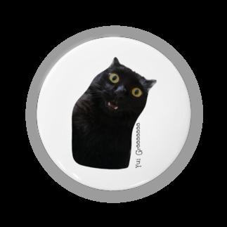 HakubeiのシッポのGraaaaaaaa化け猫仕立て Badges