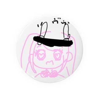 頭にディルド括りつけてる女の子 Badges