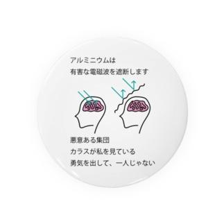 アルミニウム Badges