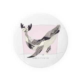 くじら缶バッジ -pink- Badges