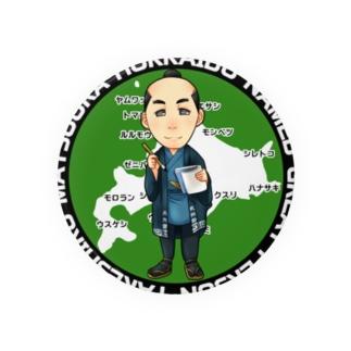 北海道の名付け親「松浦武四郎」 Badges