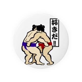 大相撲で、ひと言! Badges