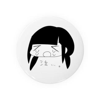 泣かないで Badges
