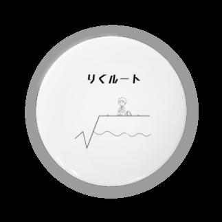 piorのりくルート(モノクロ) Badges