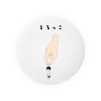 とろっこ(カラー) Badges