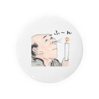 北斎漫画/鎮火 Badges