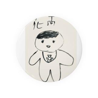 花南 Badges