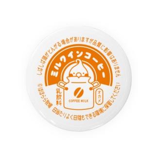 《オカメインコ》ミルクインコーヒー Badges