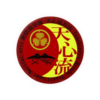 75mm 天心流バッジ Badges