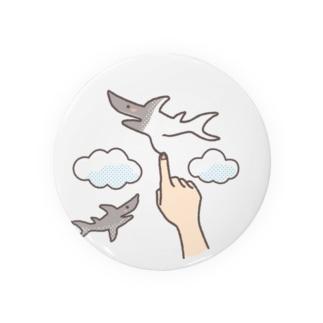 想像力が溢れてたまらない人が空に描くサメ Badges