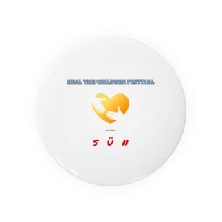 SÜN presents HEAL THE CHILDREN FESTIVAL Badges