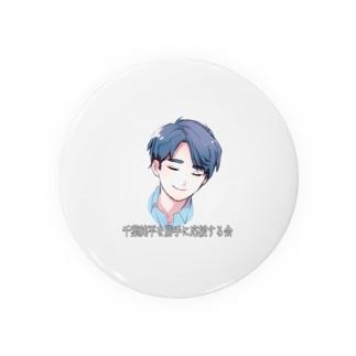 「千葉純平を勝手に応援する会」公式オリジナルグッズ Badges
