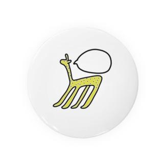 命吹き込む動物(KRN) Badges